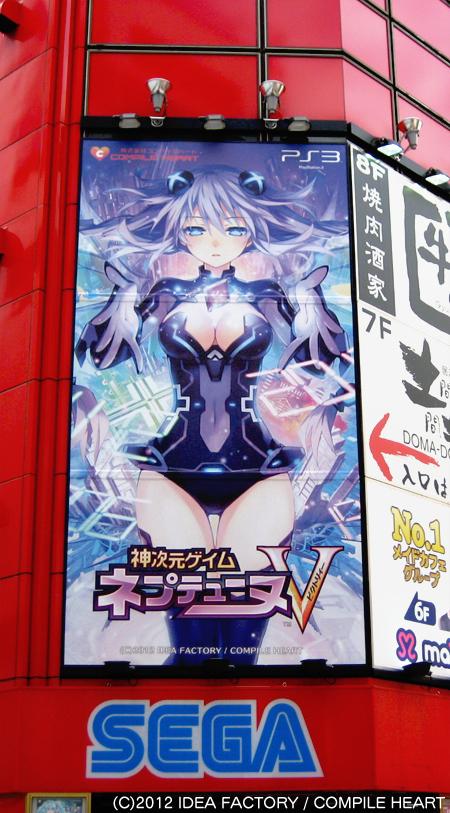 purple_ad.jpg