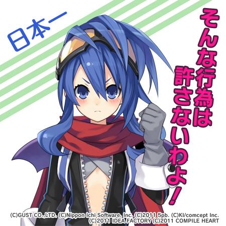 nipponichi_mk2_be.jpg