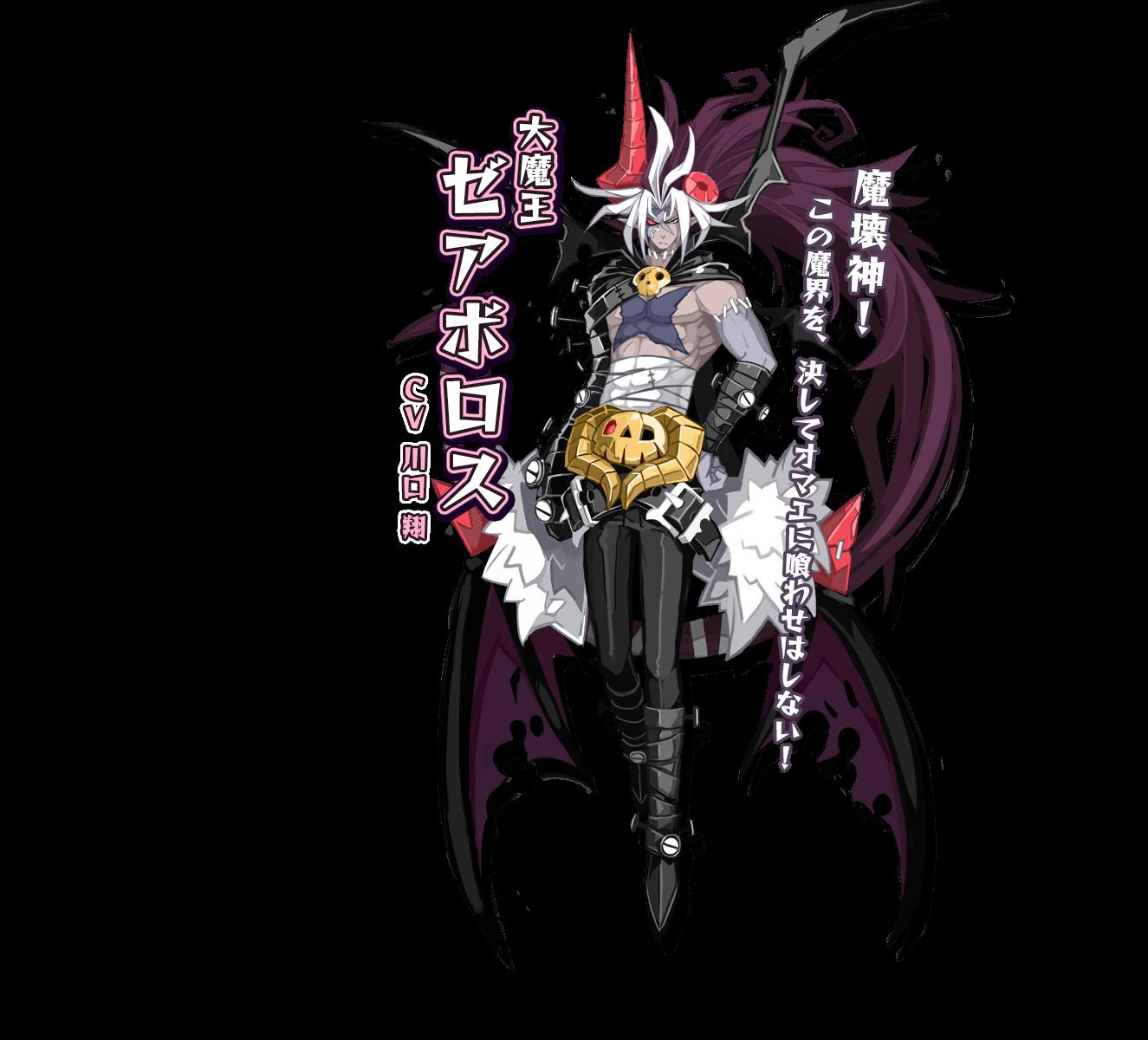魔壊神トリリオン キャラクター
